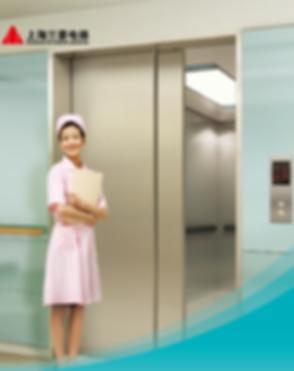 hospital lift.PNG