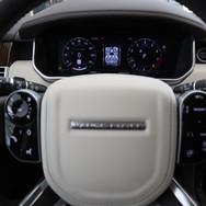 Range Rover Clean Car