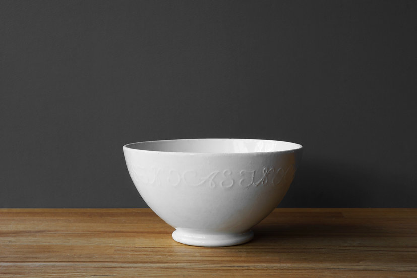 Bowl / Sarreguemines? / 1890-1930 FRANCE