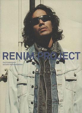 renimproject-everthing9.jpg