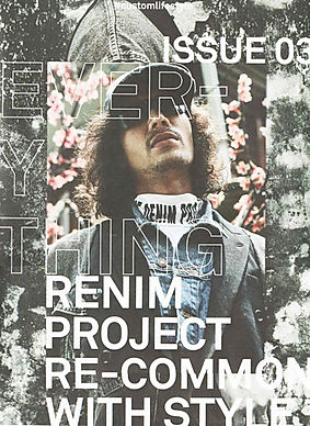 renimproject-everthing1.jpg