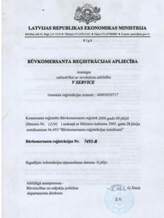 SIA V SERVICE Būvkomersanta reģistrācijas apliecība