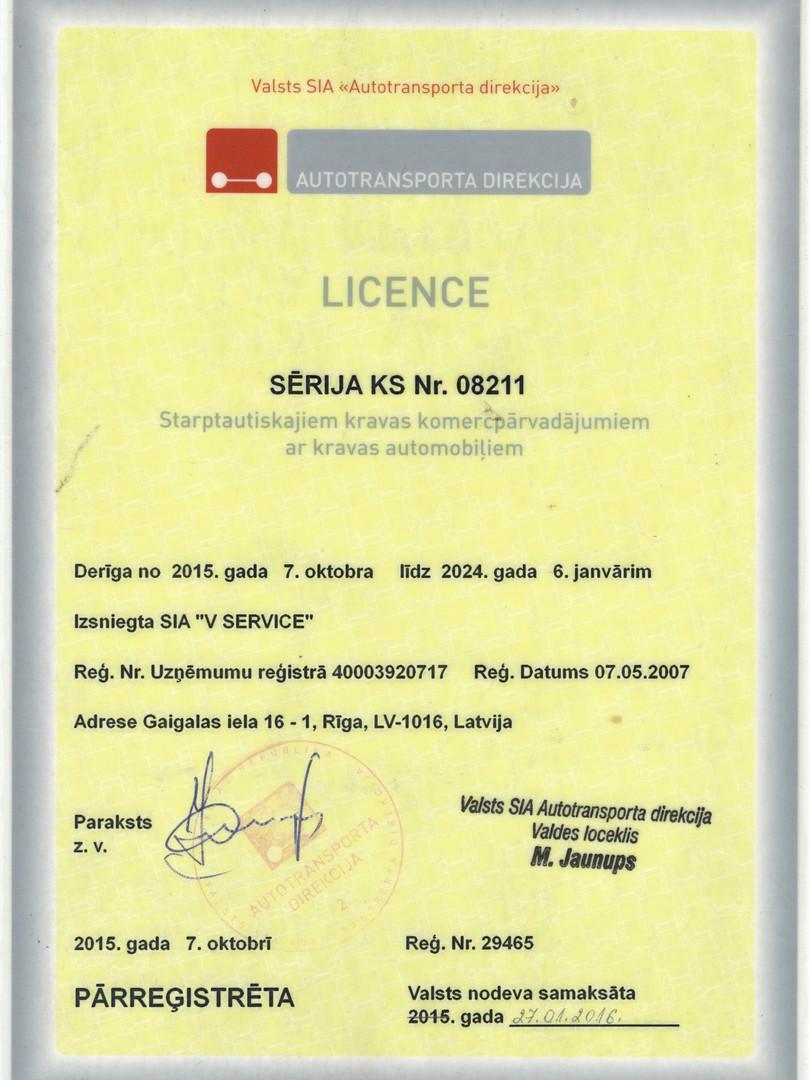 SIA V SERVICE Licence