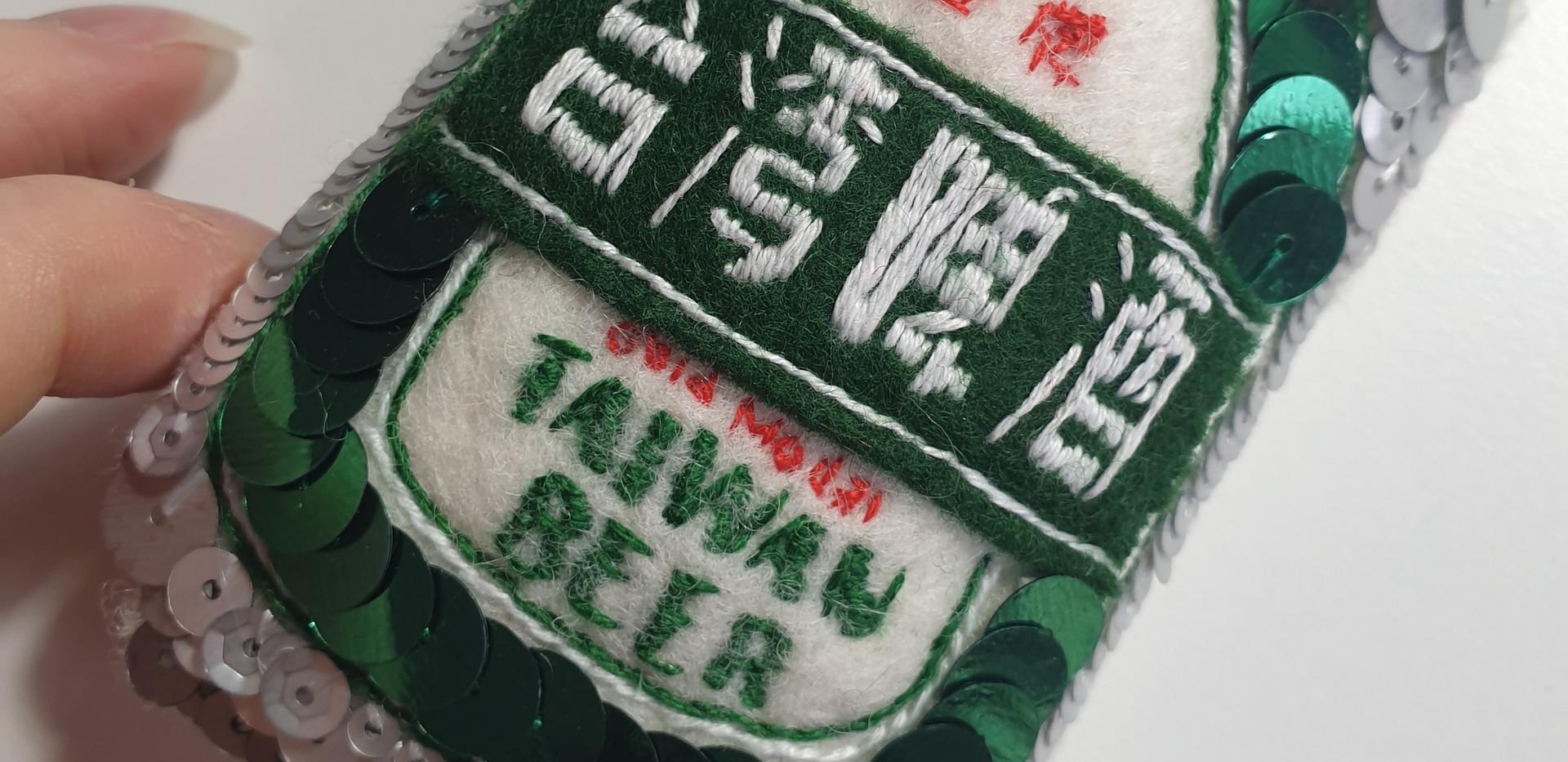 Bespoke Taiwan Beer Decoration