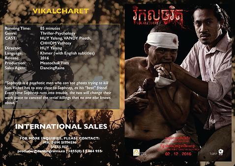 DR-Leaflet-INT.Sales-05.png