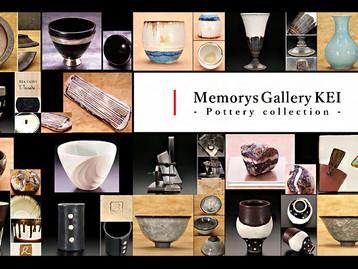 常設展のお知らせ「- pottery collection -」