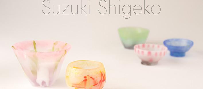 ◆1月のクローズアップ!鈴木滋子◆