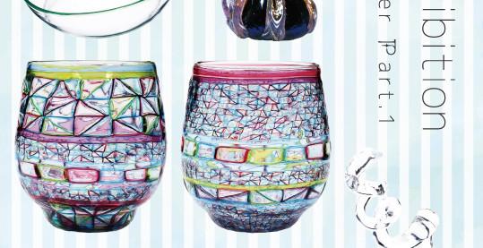 ◆夏のガラス展Part.1のお知らせ◆