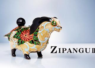植葉香澄陶展-ZIPANGUⅡ-開催のお知らせ