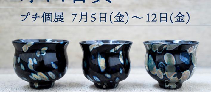 ◆水口智貴 プチ個展◆