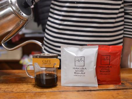 HAKUBA COFFEE GIFT