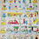 Thumbnail: Jeux de 7 familles. planche publicitaire à découper