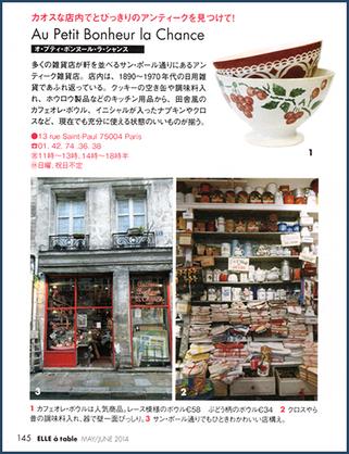 Japon Elle 2014
