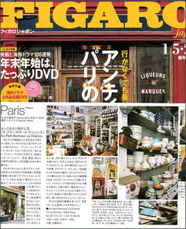 Japon Figaro 2009