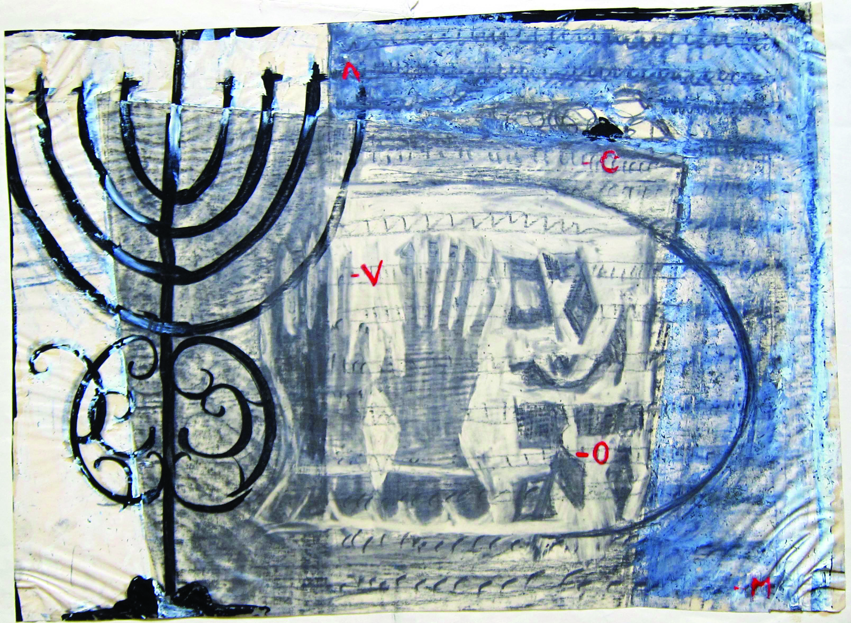 In memoriam, menorah, 1974, mixed media, 36X49 cm