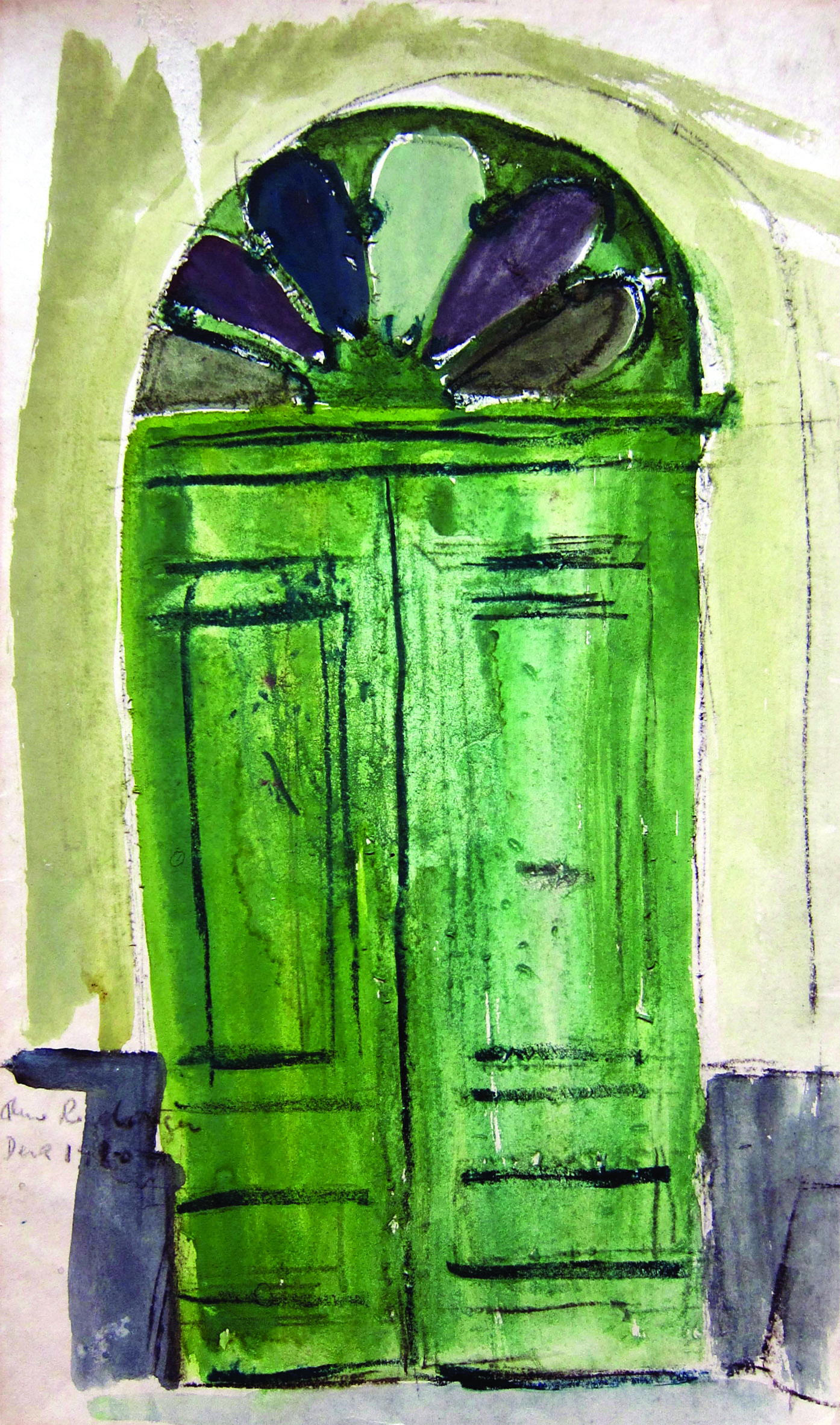 Gate in Deva, 1980, watercolor, 42X30 cm