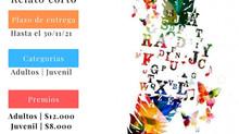 Concurso Literario FOCOMFA 2021