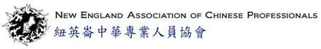NEACP_logo.JPG