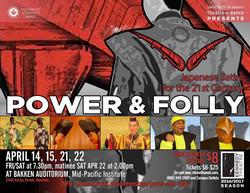 power and folly