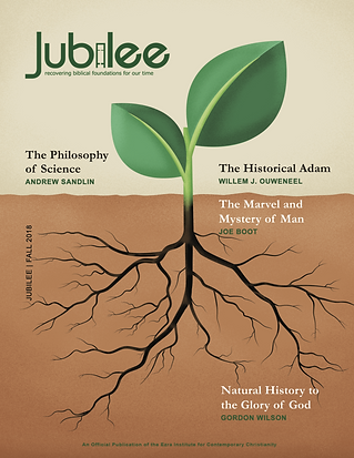 Jubilee_Journal_Cover.png