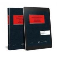 Publicado el Anuario de Derecho Administrativo 2017