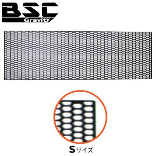プラスチック製 ハニカムグリルネット 【ブラック】40×120cm Sサイズ