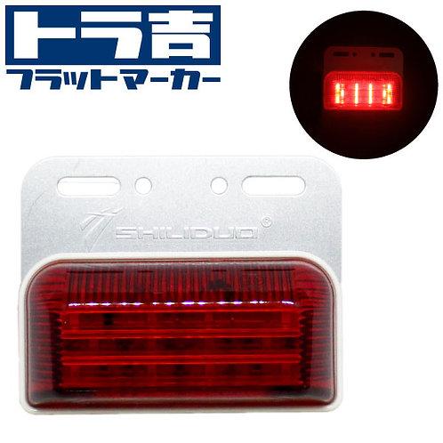 トラ吉 フラットマーカー【レッド】 24V LED四角マーカー + アンダースポット サイド12SMD スポット6SMD 防水タイプ
