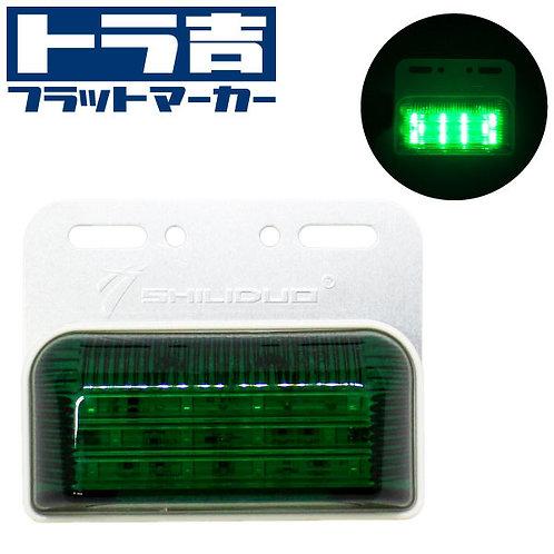 トラ吉 フラットマーカー【グリーン】 24V LED四角マーカー + アンダースポット サイド12SMD スポット6SMD 防水タイプ