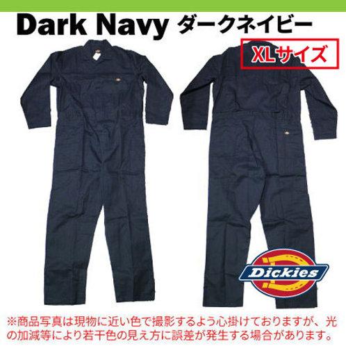 アウトレット 大人気 Dickies ディッキーズ 長袖 つなぎ 4861  ダークネイビー XLサイズ 作業着