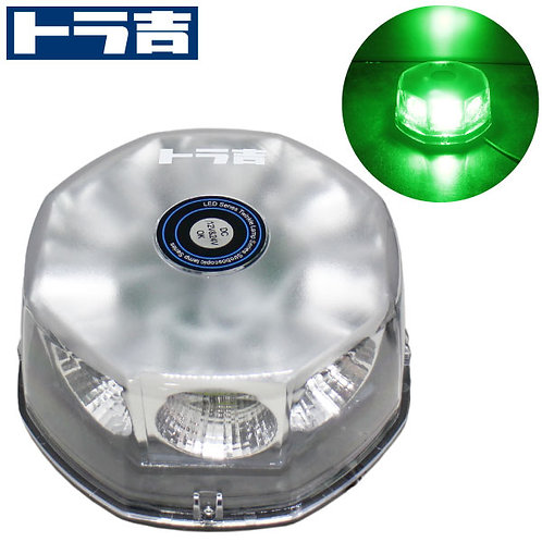 """トラ吉 LED回転灯 COBタイプ 【グリーン】WB-820E 明るさに定評がある""""COB""""チップ採用! 周囲への注意喚起にバッチリ!"""