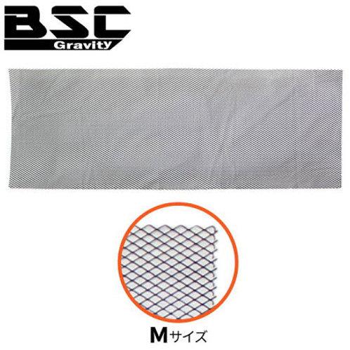 アルミ製メッシュグリルネット 【ブラック】40×120cm Mサイズ