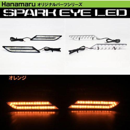 汎用 SPARK EYE LED 2(スパークアイLED 2) LEDライト オレンジ