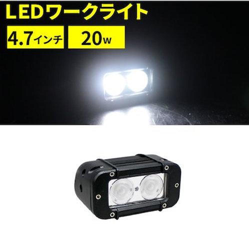 汎用 オフロードランプ 四角型 RGB CREE製15W LEDチップ 1発+RGB!のコピー