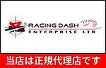 RACINGDASH.jpg