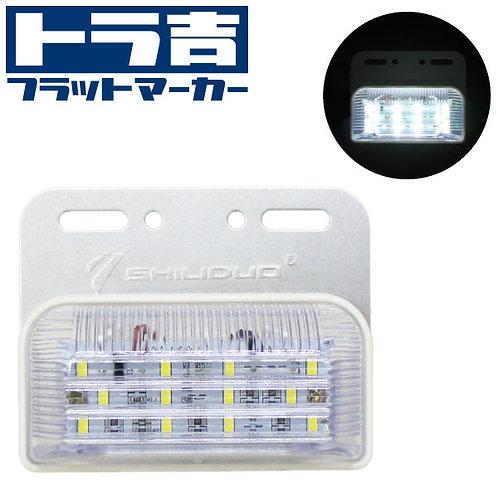 トラ吉 フラットマーカー【ホワイト】 24V LED四角マーカー + アンダースポット サイド12SMD スポット6SMD 防水タイプ