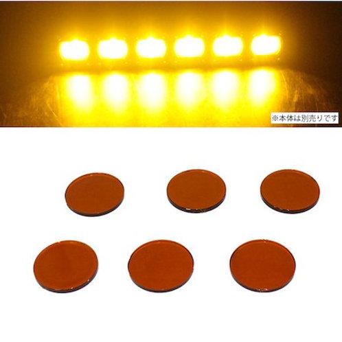 スパークアイ LEDバー専用 交換用レンズ アンバー