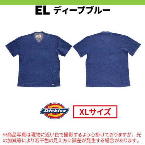 ディッキーズ 半袖Vネック メッシュTシャツ Dickies WS424 ディープブルー XLサイズ
