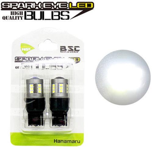 スパークアイLEDバルブ ホワイト T20 コンパクトボディに24LED & 魚眼レンズ搭載!