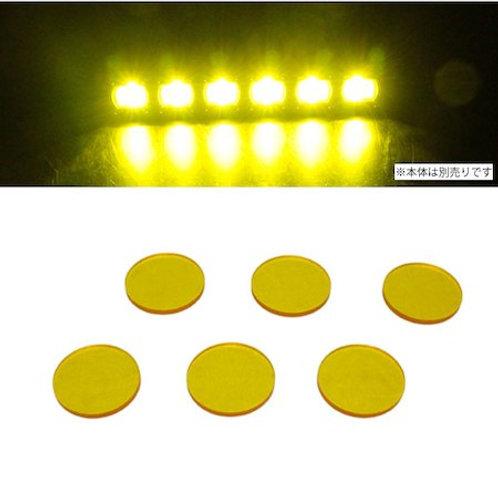スパークアイ LEDバー専用 交換用レンズ イエロー