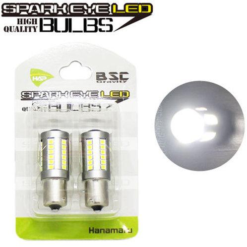 スパークアイLEDバルブ ホワイト S25 高輝度実現の42LED & 魚眼レンズ搭載!