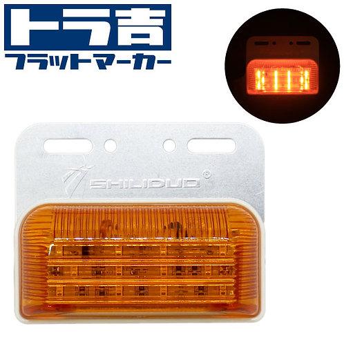 トラ吉 フラットマーカー【アンバー】 24V LED四角マーカー + アンダースポット サイド12SMD スポット6SMD 防水タイプ