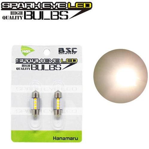 スパークアイLEDバルブ ルームランプ ヒューズ管タイプ 電球色(ハロゲン色) 31mm