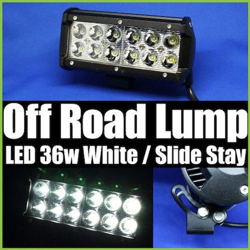 汎用 オフロードランプ LED 36w 2段 ホワイト スライドステー