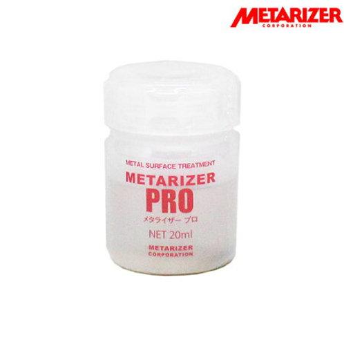 ■金属表面復元剤■メタライザープロ