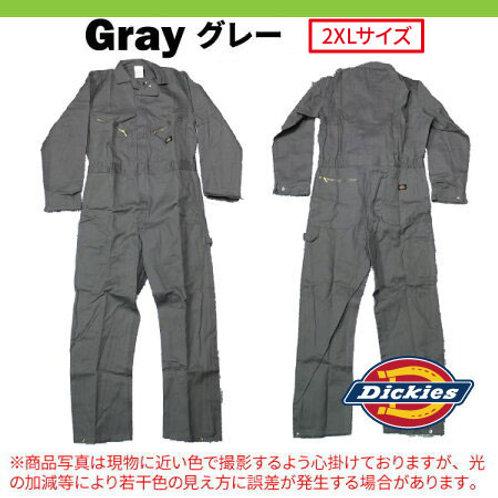 アウトレット 大人気 Dickies ディッキーズ 長袖 つなぎ 4870 グレー 2XLサイズ 作業着