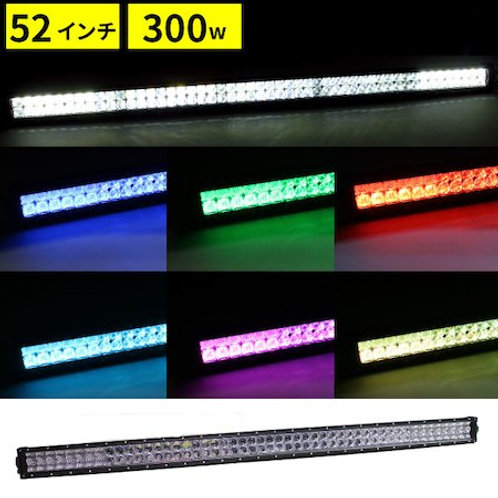 LED Light Bar RGB 300W Bluetooth 133cm