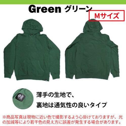 ディッキーズ プルオーバーパーカー 薄手 無地【グリーン】 シンプルデザイン Mサイズ