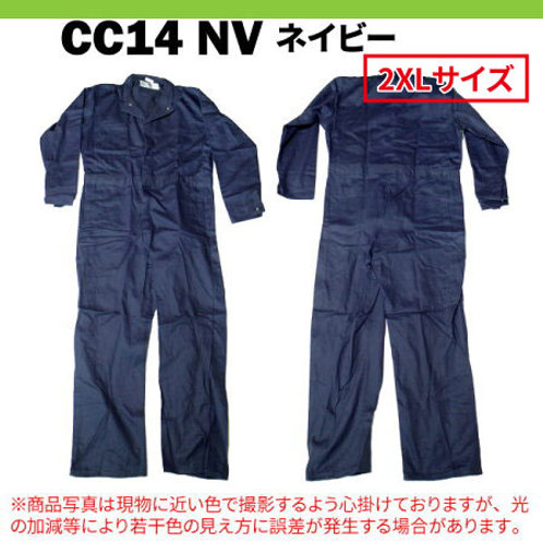 【アウトレット】REDKAP レッドキャップ 長袖 つなぎ CC14 ネイビー  2XLサイズ