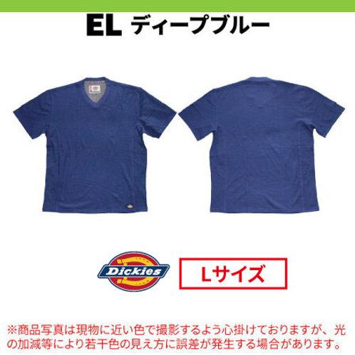 ディッキーズ 半袖Vネック メッシュTシャツ Dickies WS424 ディープブルー Lサイズ