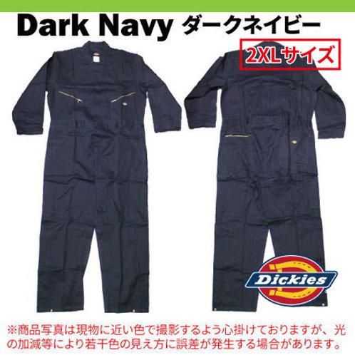 アウトレット 大人気 Dickies ディッキーズ 長袖 つなぎ 4879 ダークネイビー 2XLサイズ 作業着